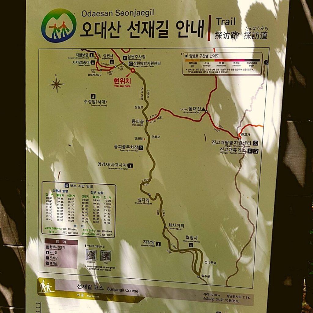 Where to hike in Odaesan, Korea