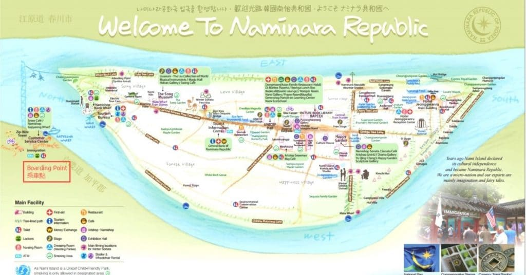 Map of Nami Island