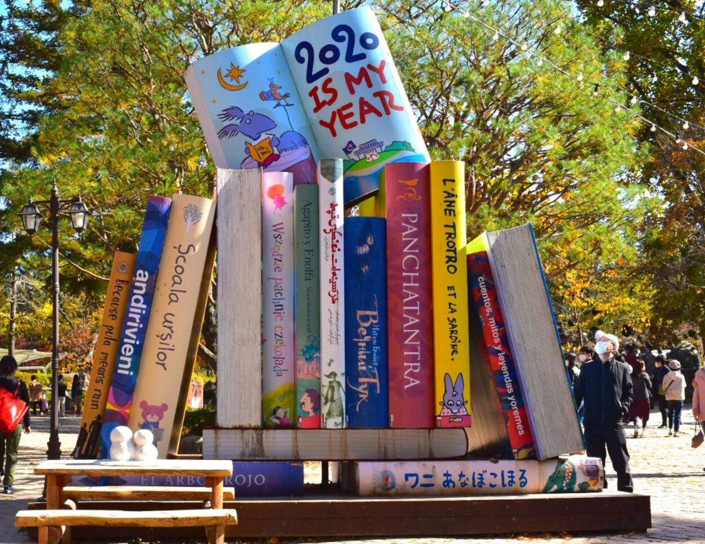 Display of world books at Nami Island