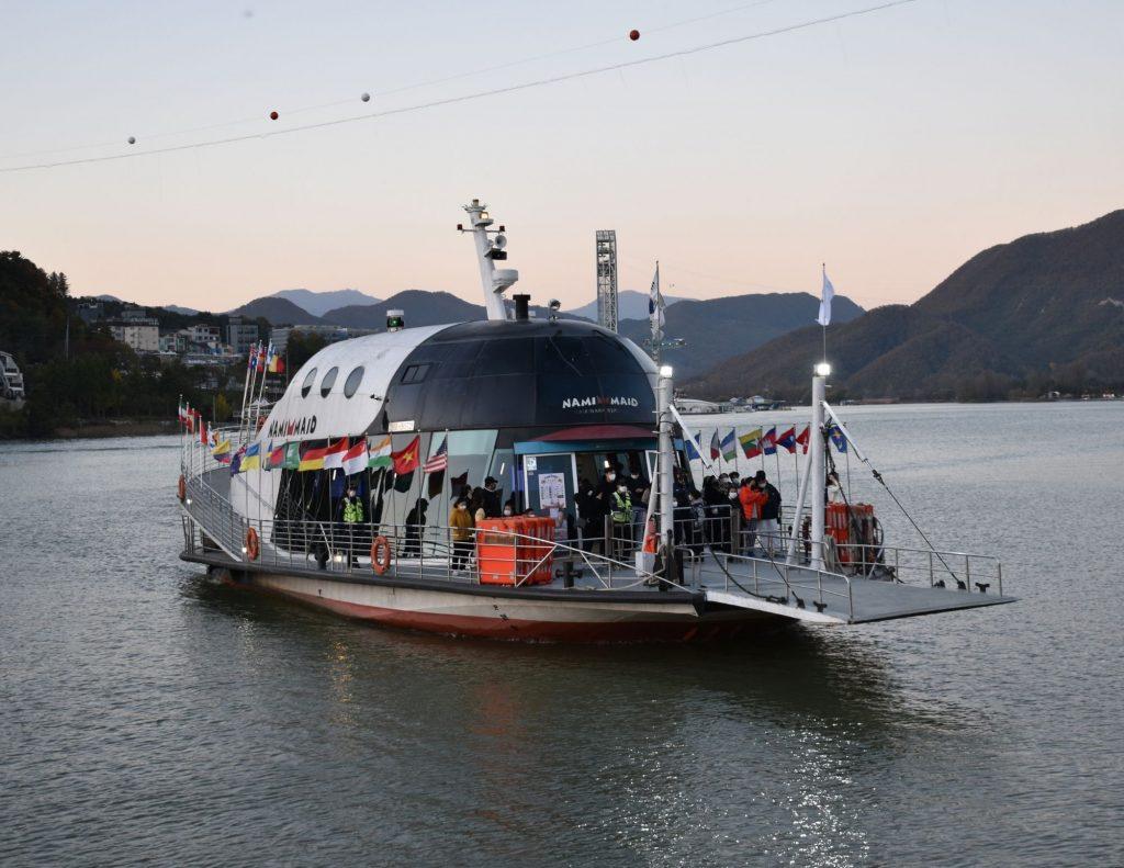Ferry to Nami Island