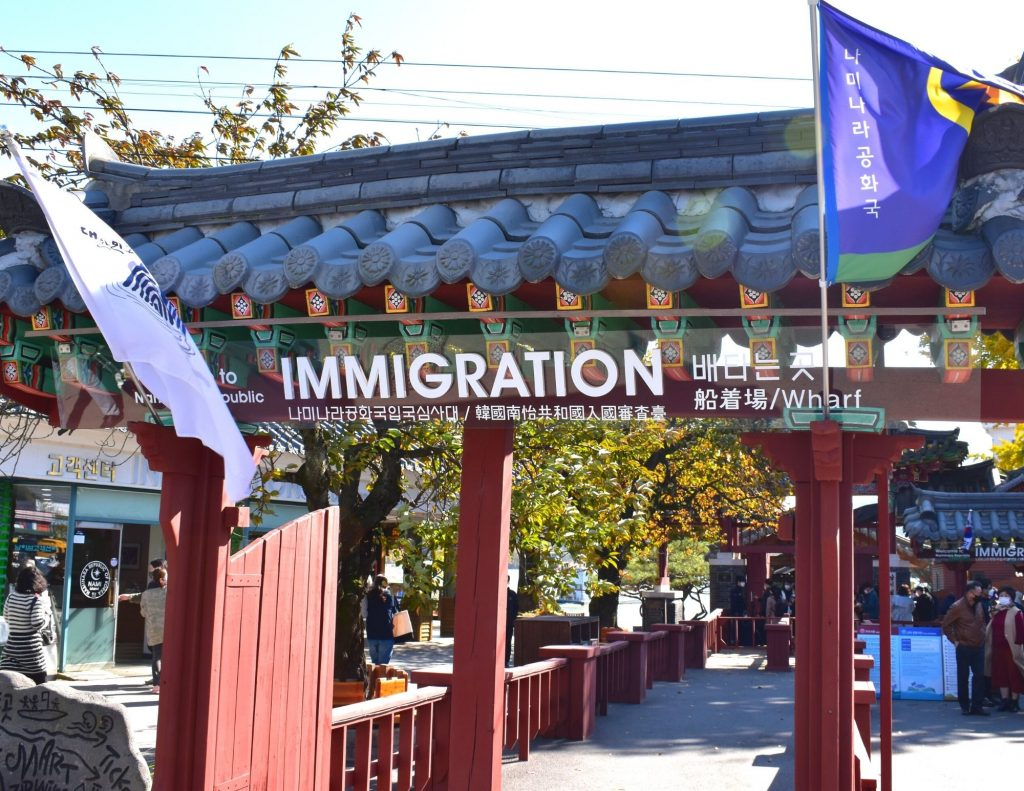Immigration gate at Nami Island