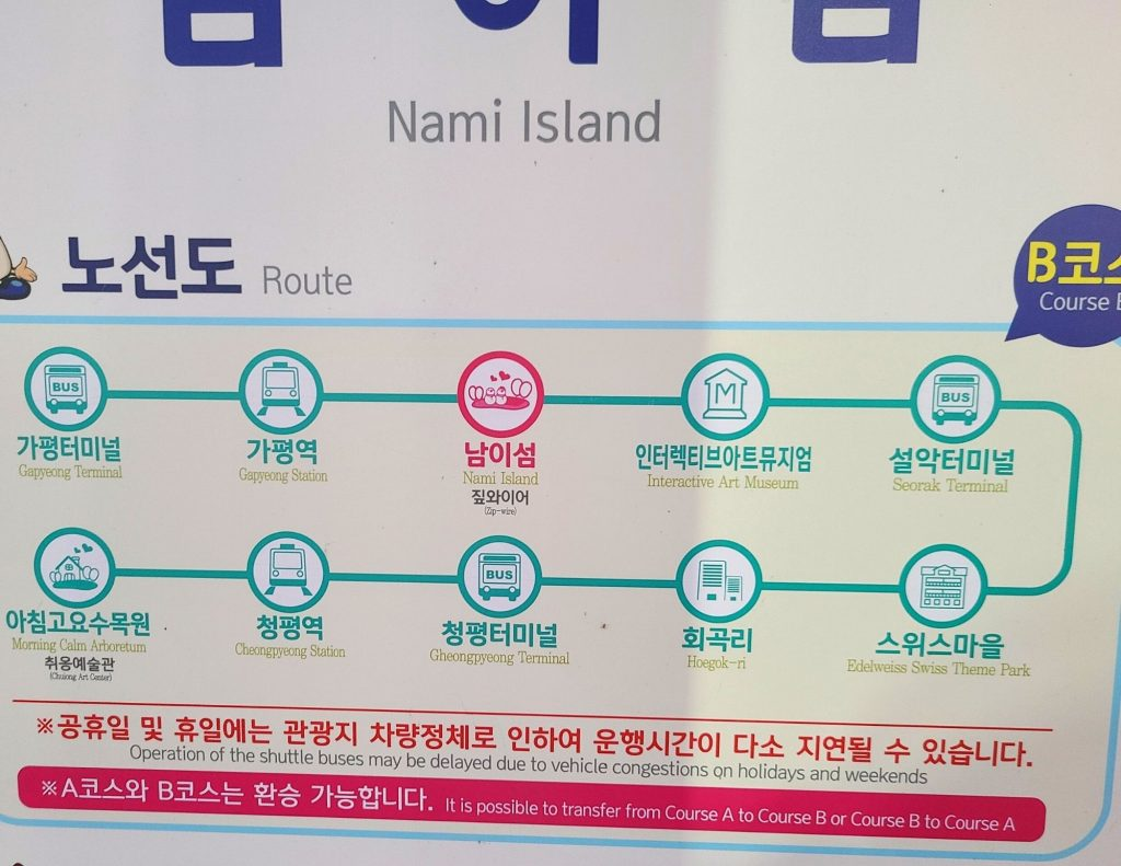 Gapyeong Tour Bus Route For Course B