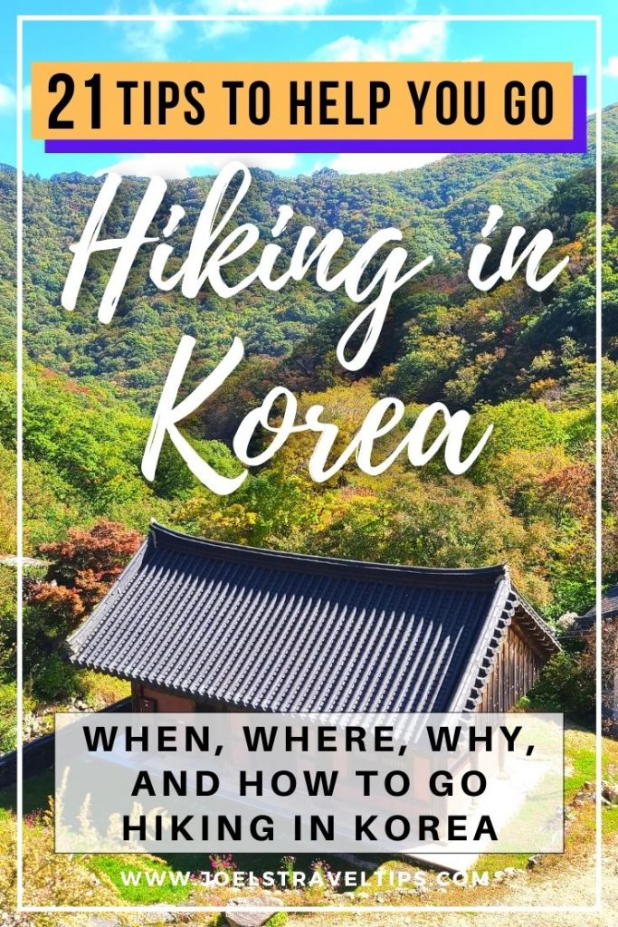 21 Tips to help you go hiking in Korea