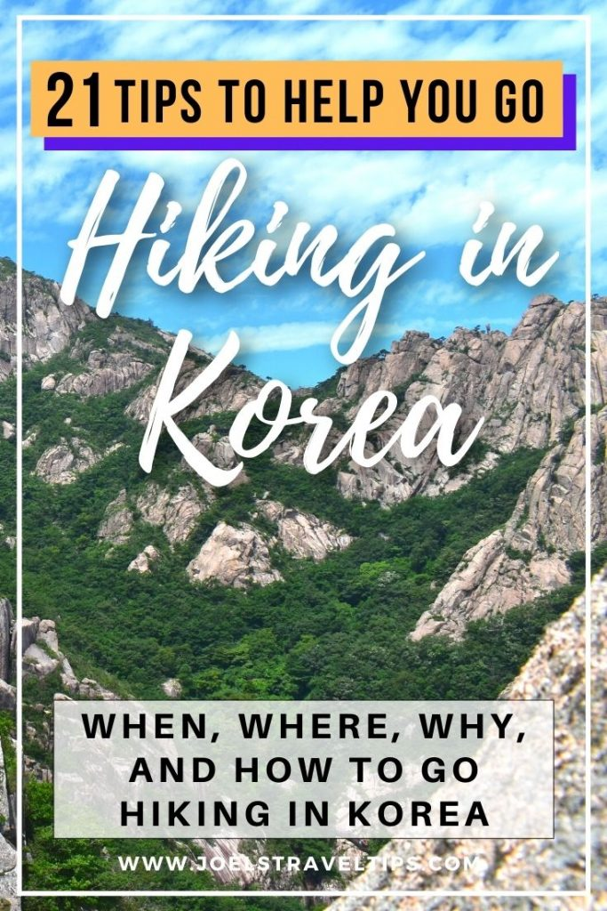Guide to hiking in Korea pin