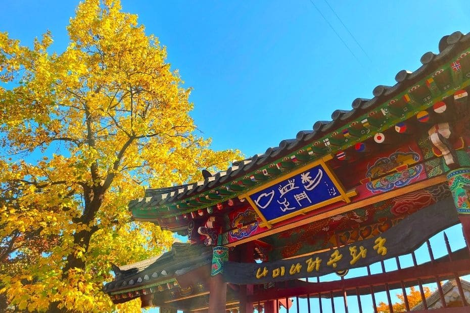 Autumn leaves on Nami Island with the Nami Island gate