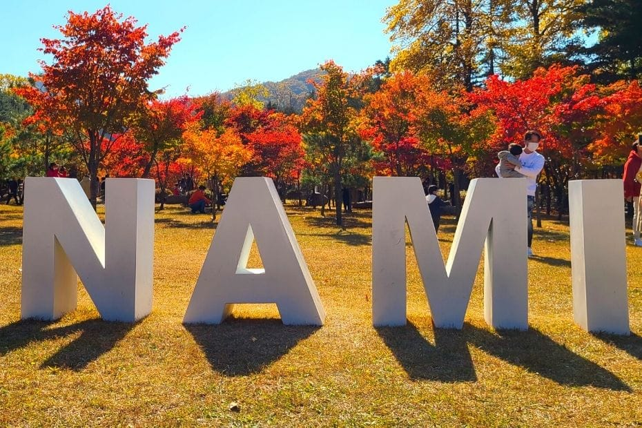 How to go to Nami Island from Seoul without a tour and see this Nami sign